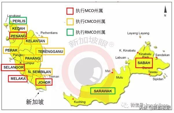 马来西亚宣布进入紧急状态 出现首宗B.1.1.7病例