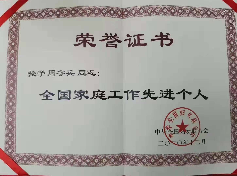 """南川家庭教育出新招""""解决孩子叛逆、厌学、迷游戏,自闭等问题"""""""