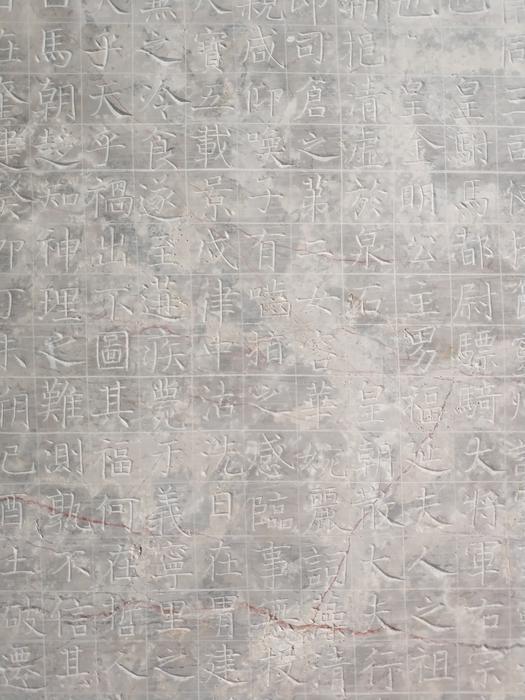 陕西考古发现国内唯一经考古发掘出土的颜真卿早年书迹真品