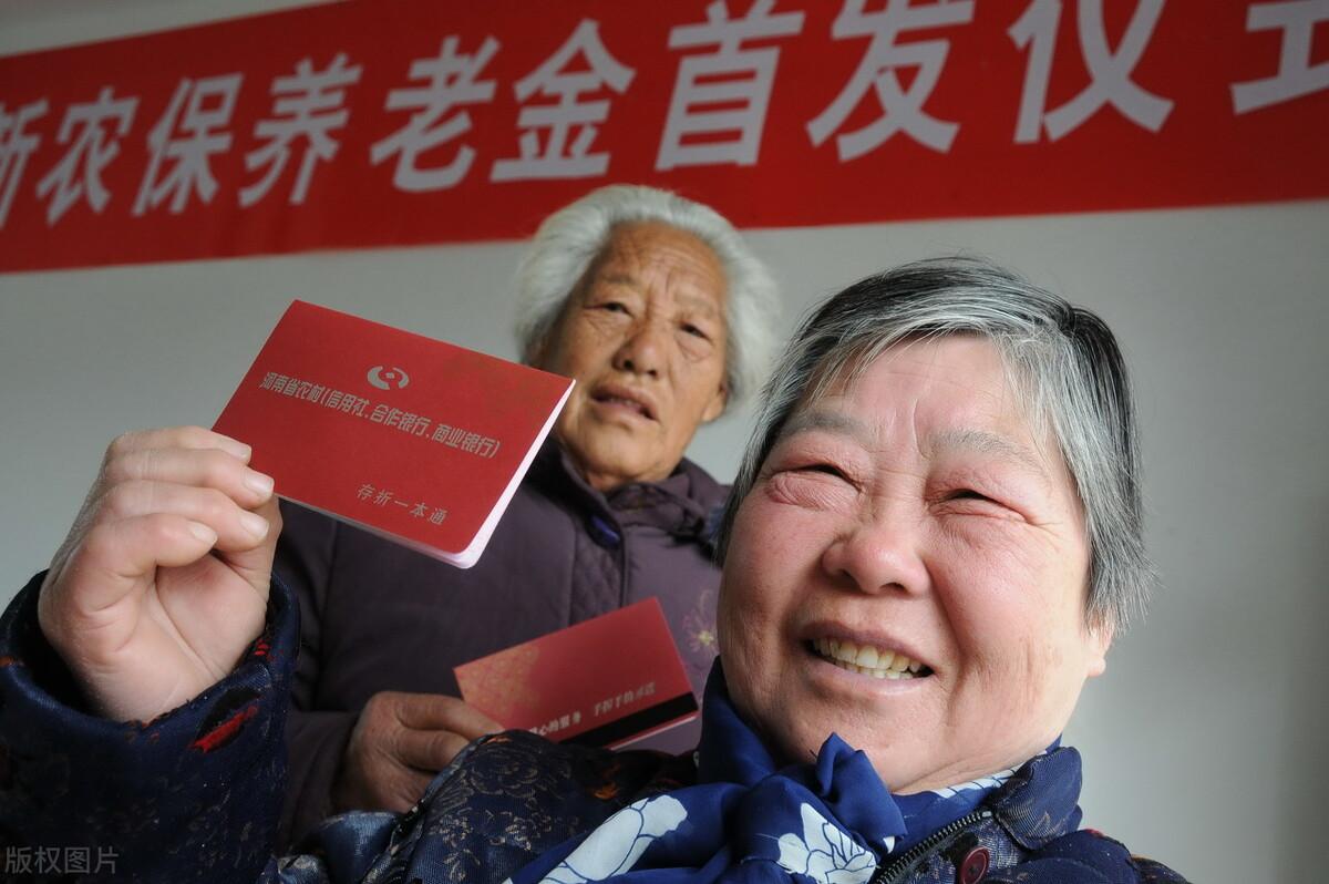 农村养老保险每年交300元,上交15年,60岁后领多少养老金?