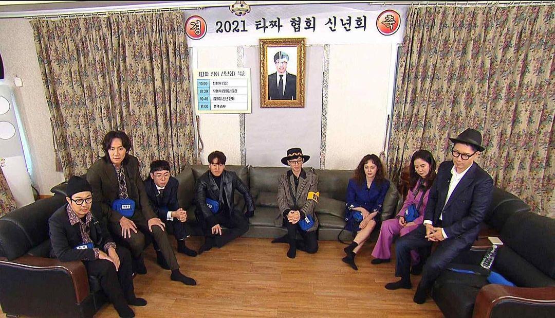 《RM》2021第一集,李光洙巴结新会长,无情赶走刘在石