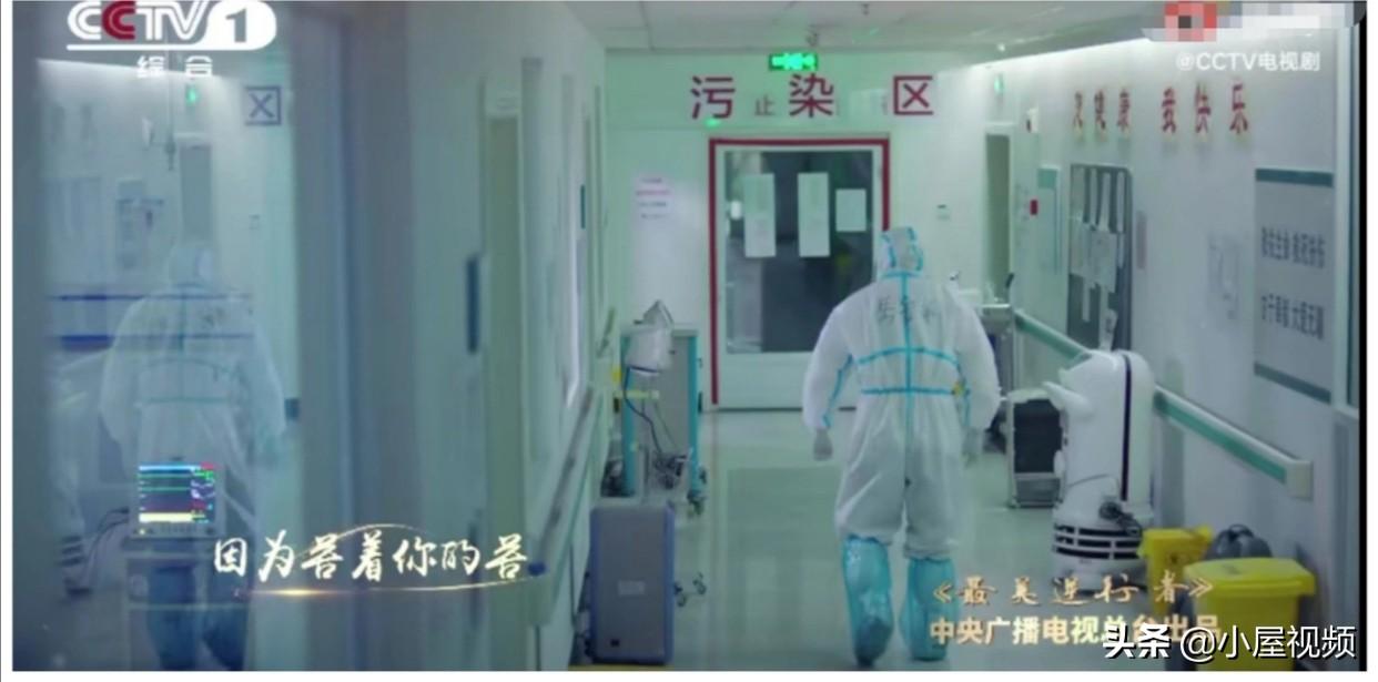 肖战新剧角色官宣蔡丁,向疫情中所有的平凡英雄致敬