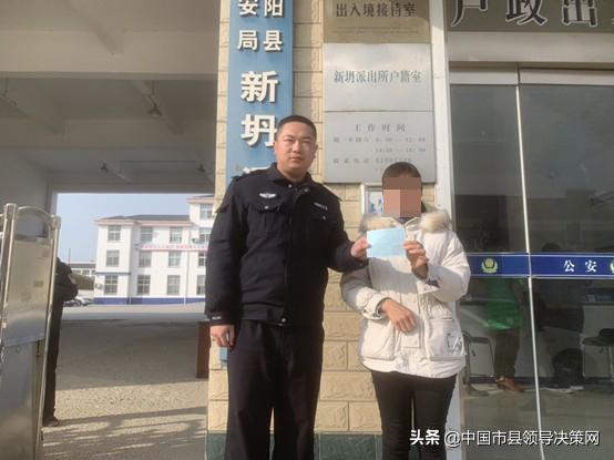 江苏射阳公安局新坍派出所民警为群众补录失联二十年户口