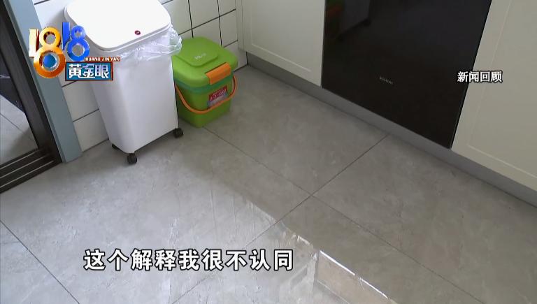 """多台""""林内""""热水器今冬冻裂漏水,用户希望品牌售后能人性化点"""