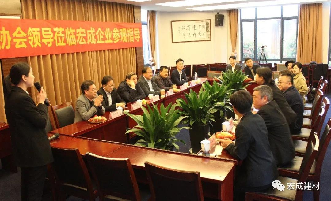 「熱烈歡迎」中國建筑防水協會領導蒞臨指導工作