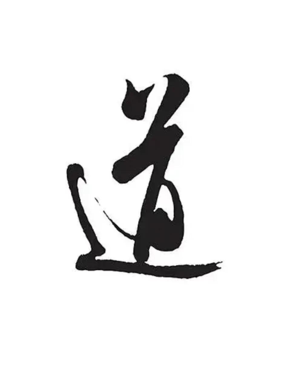 """什么是佛教的""""三身""""及圆满?"""