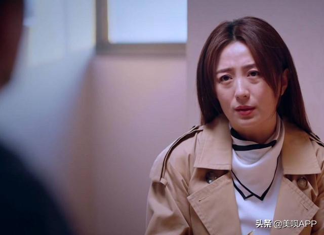 陈婷回来了,再现任盈盈眼神杀!45岁杨童舒不只是恶女专业户