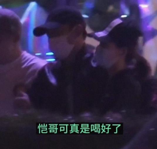 郑恺带妻子参加酒局,被拍醉酒状态现身街头的照片
