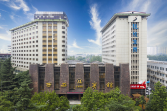 与陕西旅游业同龄的西安宾馆提升改造完成即将开业