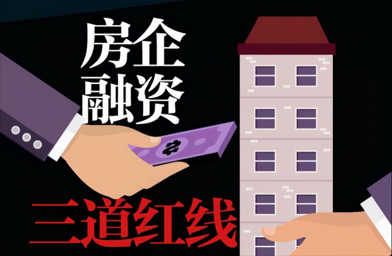 2021年房价会怎么样?底层逻辑解读房价