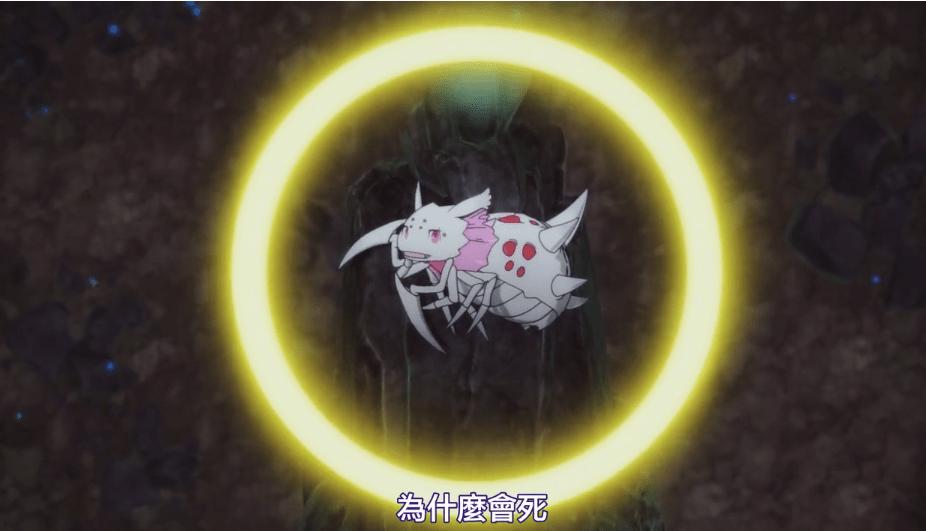 轉生成蜘蛛:邪神D是最神秘的神明,同時也是最奇怪的神明