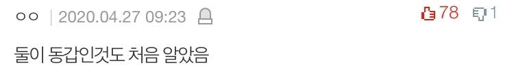 IU防弹闵玧其神仙合作 狂欢的hgr还开发沙雕土味中老年控评彩虹屁