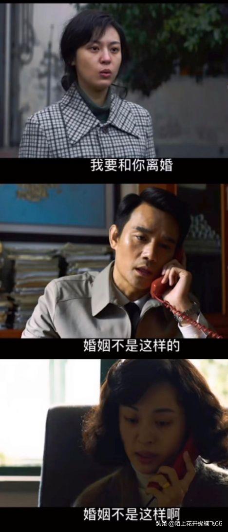 《大江大河2》一个包引发的离婚