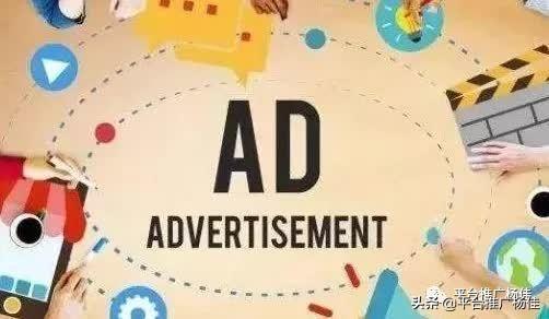 如何设计信息流广告落地页面?