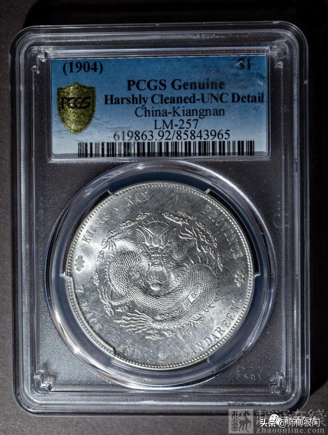 机制币、古钱9月价格行情新鲜出炉
