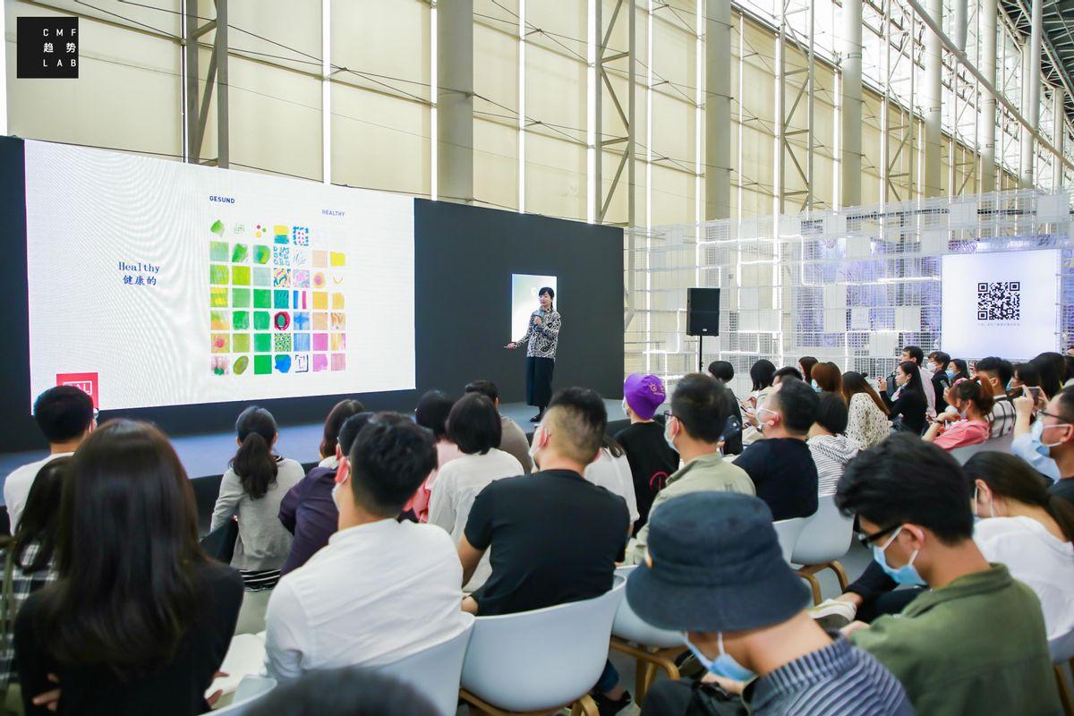 色彩趋势专家开讲,助力设计师及品牌把握2021家居色彩新风向
