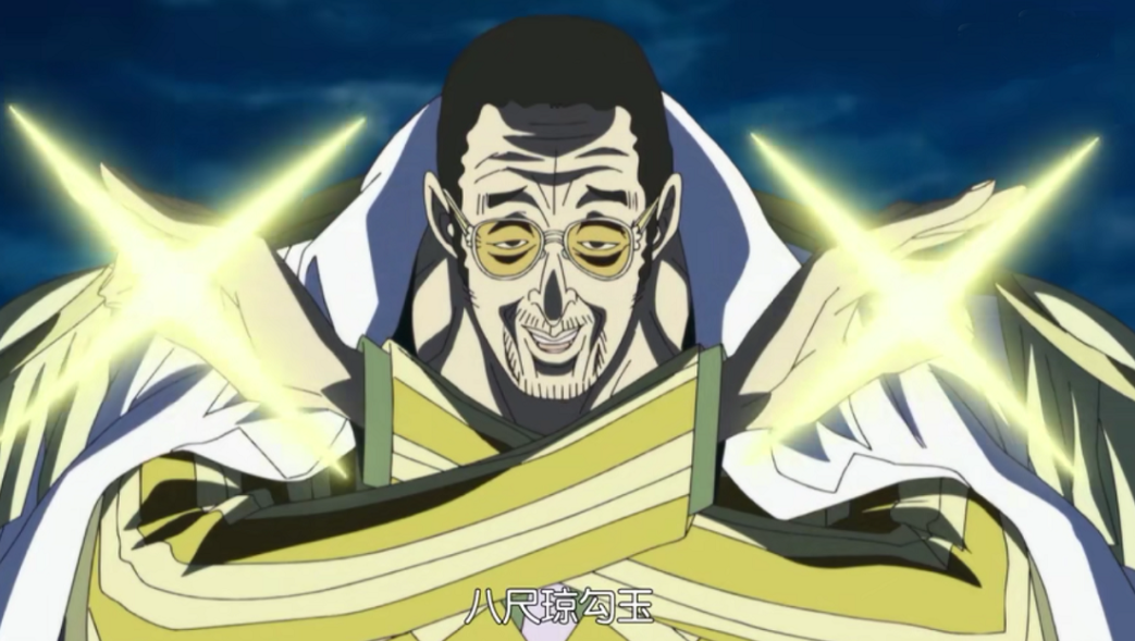 海賊王中5種大范圍殺招,媽凱合體技能無敵,沖擊波力克黑胡子