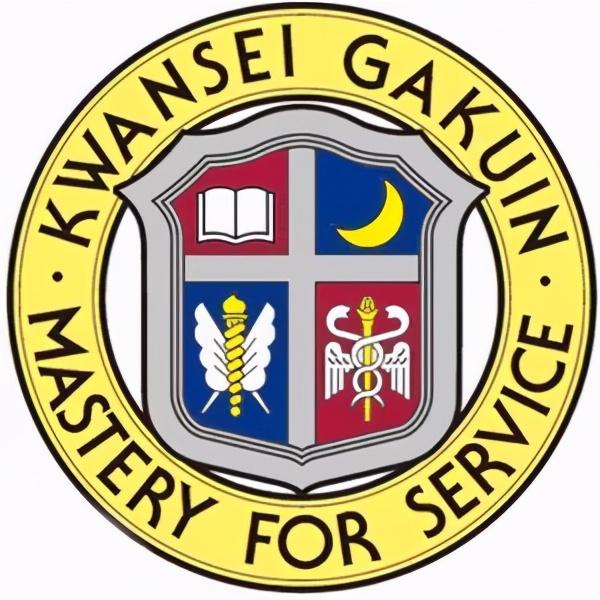 日本MARCH级别院校经管类SGU英文项目汇总