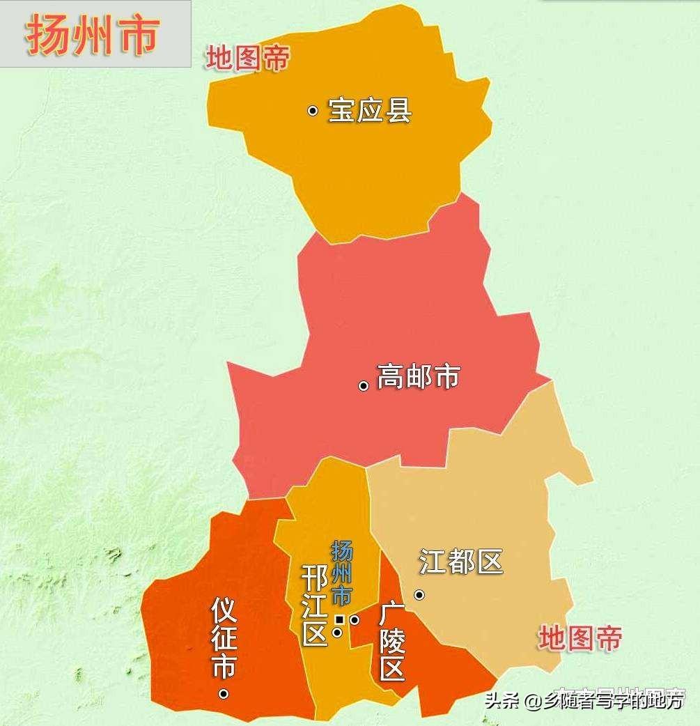 中国行政区划——江苏省扬州市