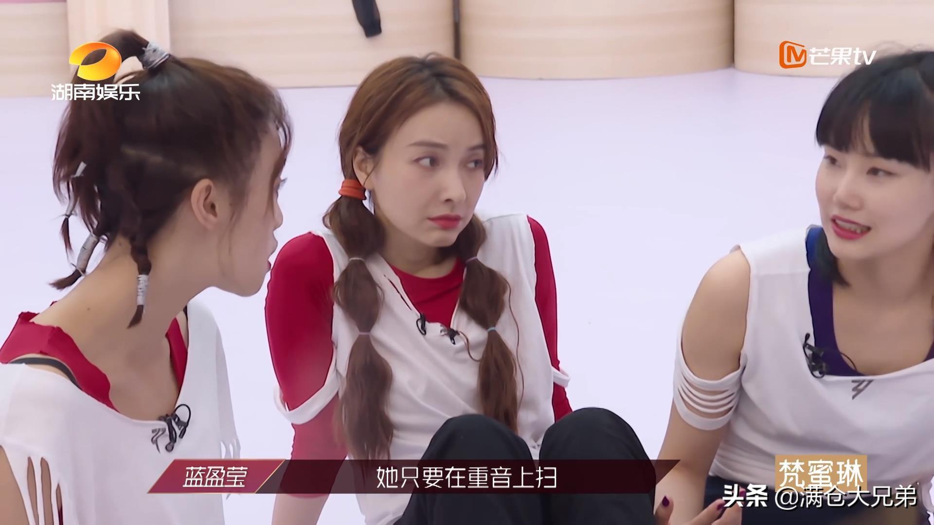 《浪姐》蓝盈莹收评:请给学霸再加一门课
