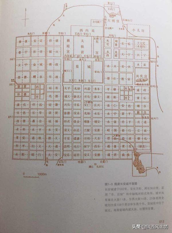 秦中自古帝王都、晨钟暮鼓西安城见证了多少王朝的兴衰更迭与辉煌