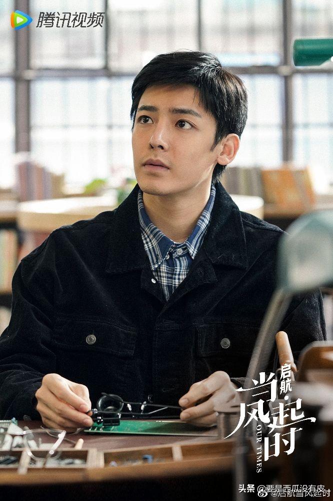 《启航:当风起时》定档,吴磊,侯明昊演绎青春励志年代剧
