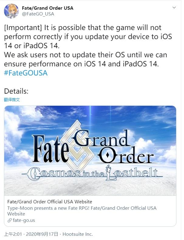 苹果iOS 14.2更新啦!推出全新曲目识别功能