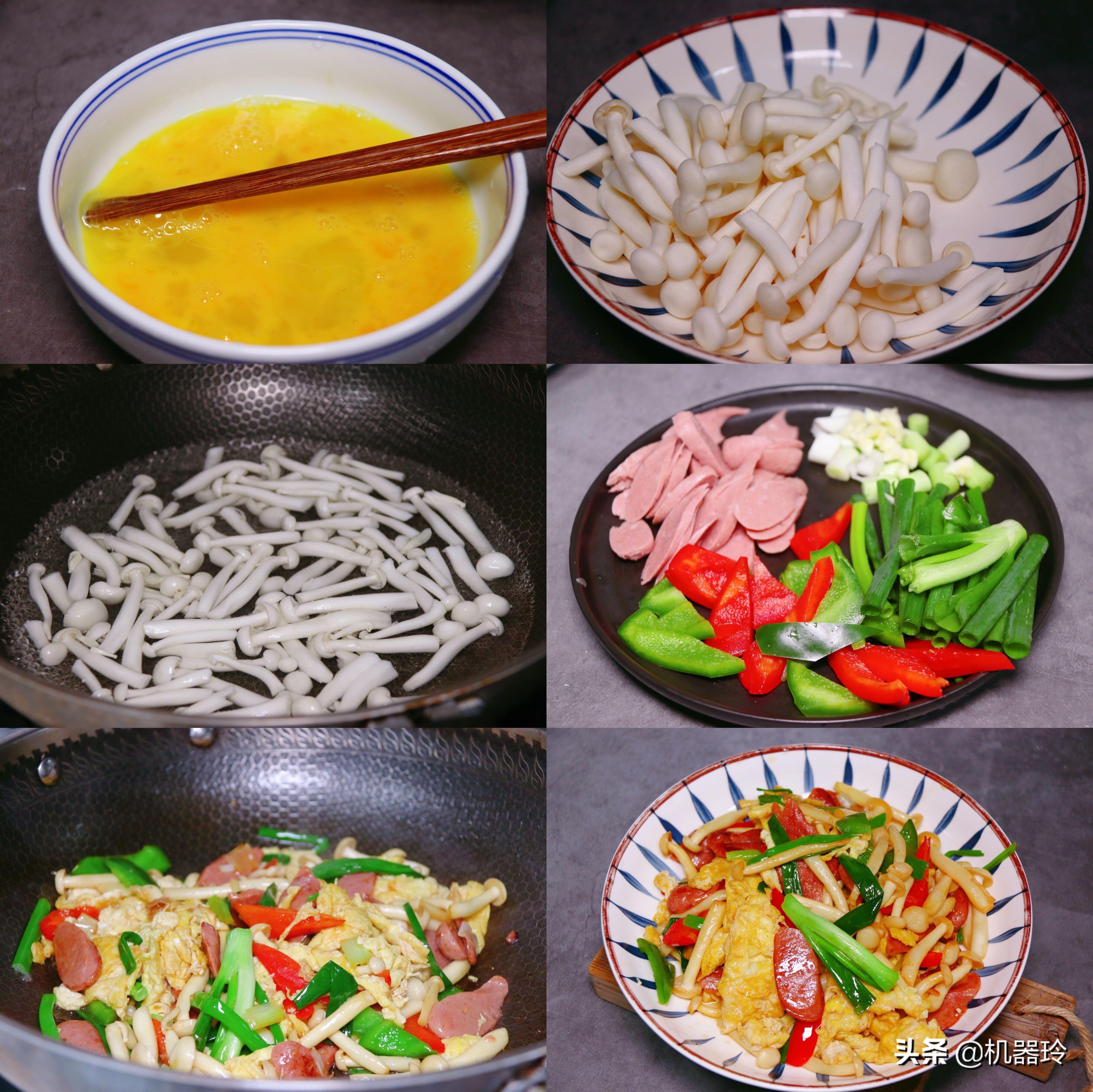 8道家常菜,好做好吃,孩子爱吃长得快 美食做法 第4张