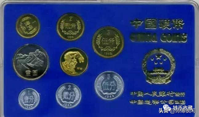 比纪念币香,这种硬币存世少,近期在疯涨