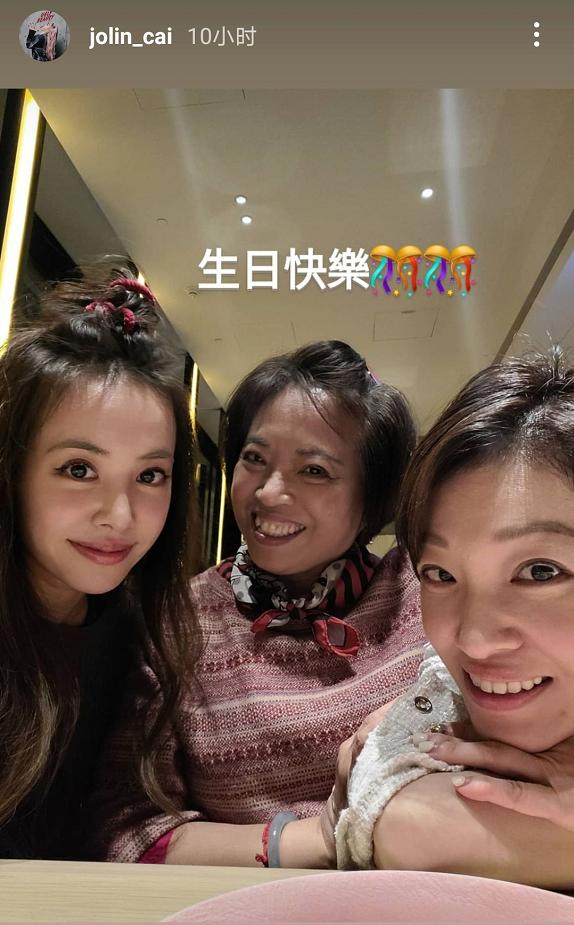 蔡依林與姐姐為媽媽慶生,掀劉海氣質清純,穿露臍裝搶媽媽風頭