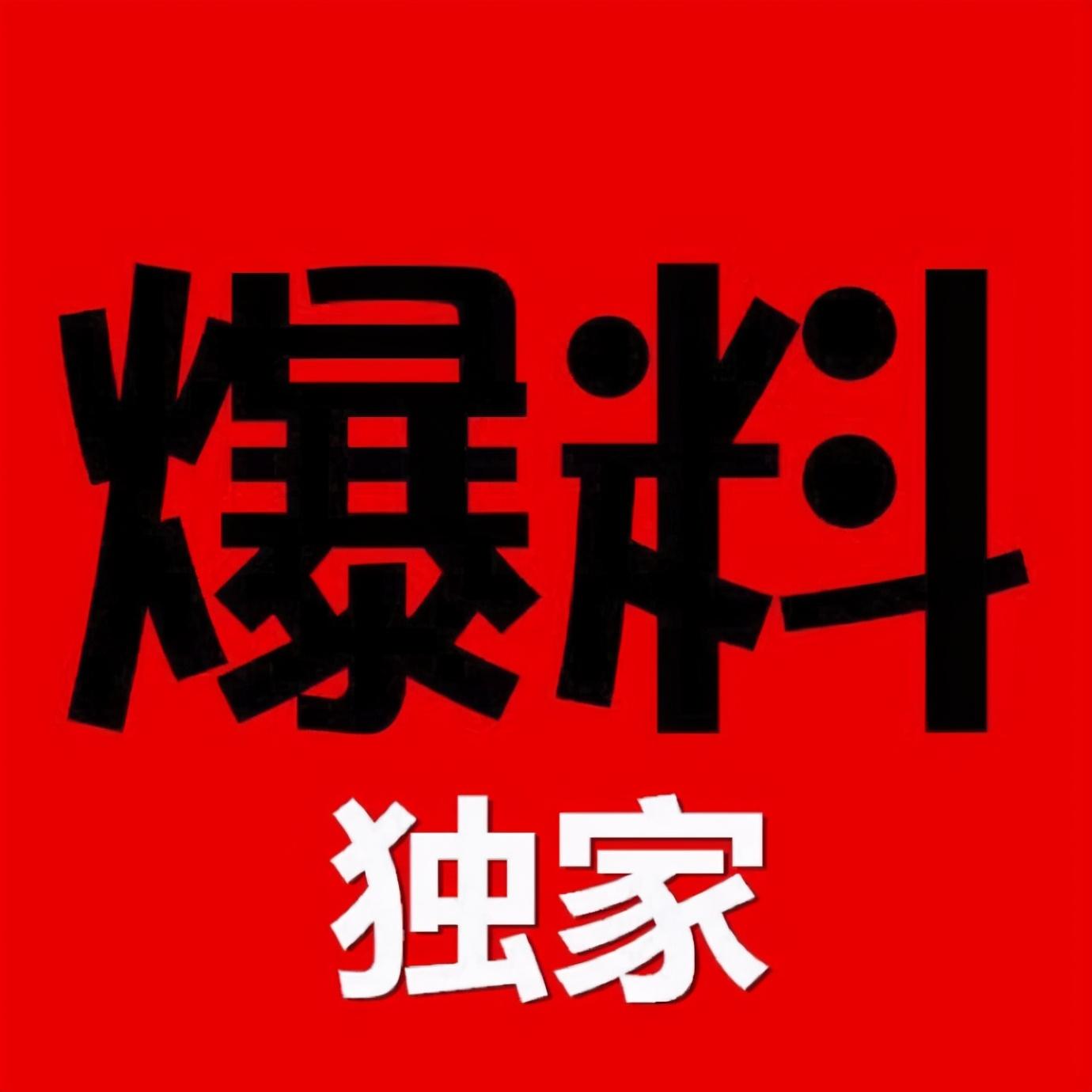 刘昊然,吴青峰,雷佳音,周杰伦,马嘉祺