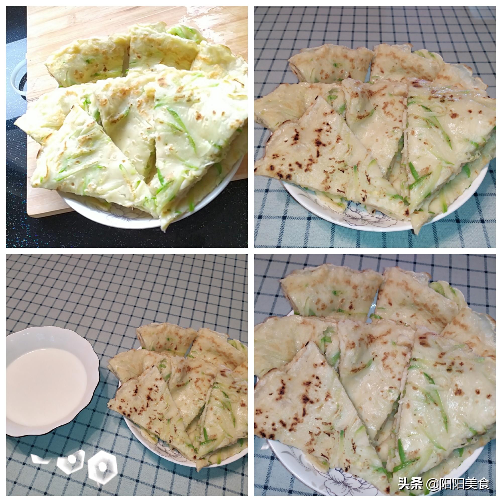 营养美味的早餐饼——西葫芦鸡蛋煎饼! 早餐 第4张