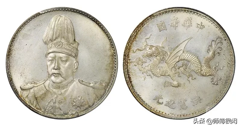 这些民国纪念银币,每一枚都价值不菲