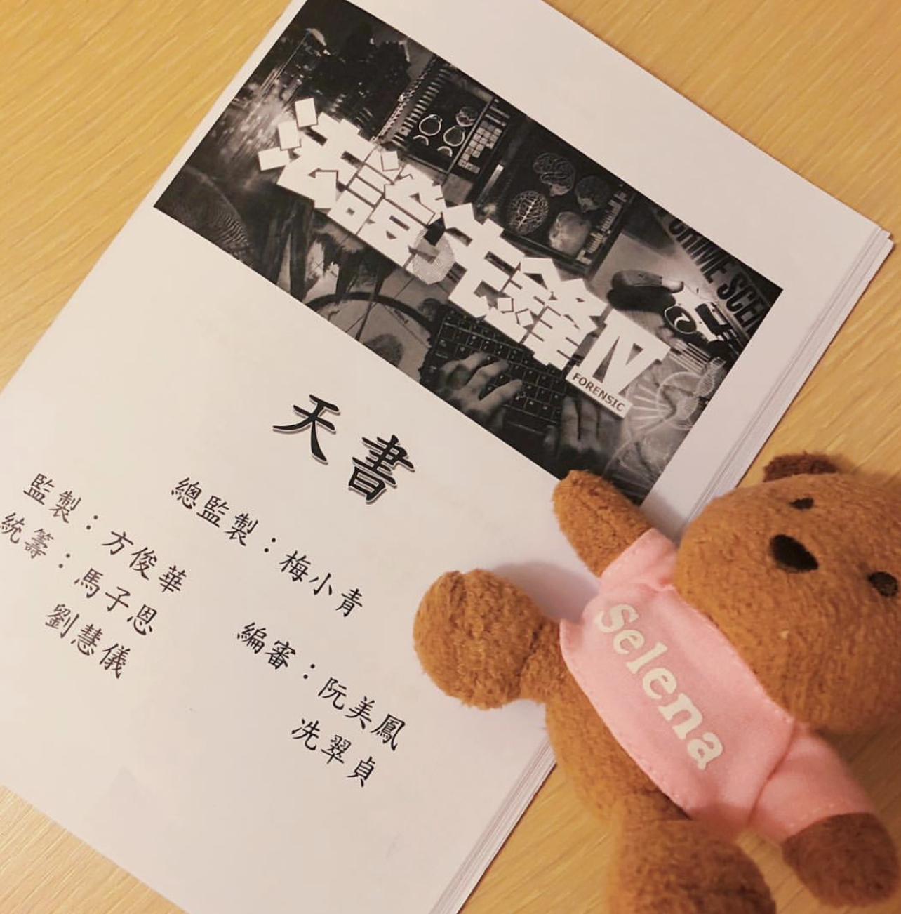 TVB落实开拍《法证先锋5》,佘诗曼有望出演,保留前四部精髓