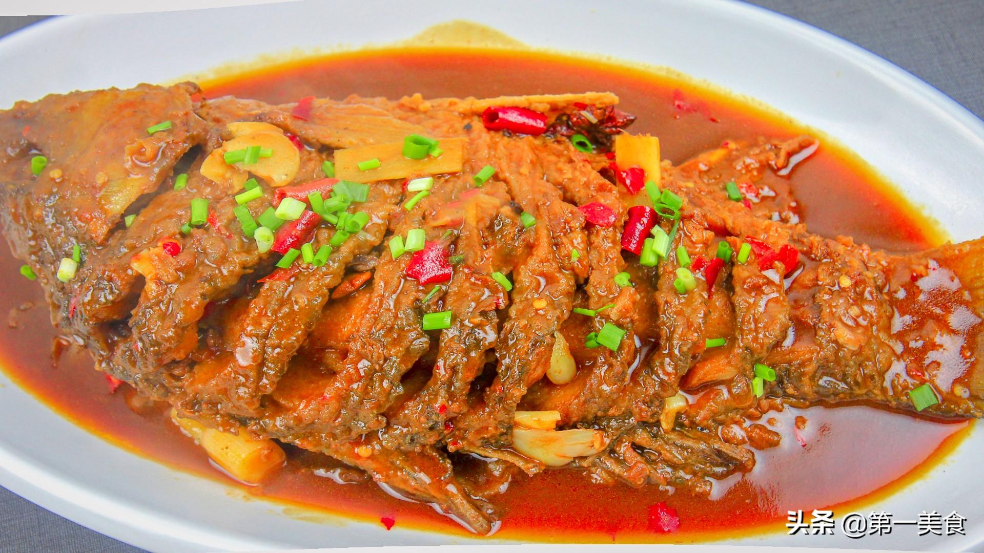 厨师长教你做家常红烧鱼,学会这些技巧,不破皮不粘锅,味道鲜美 美食做法 第13张