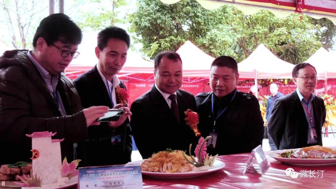 食在名城——创新客家菜肴及长汀名厨风采展活动举行