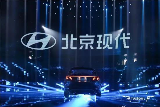 北京现代第五代 途胜L上市,售价16.18万-20.18万元