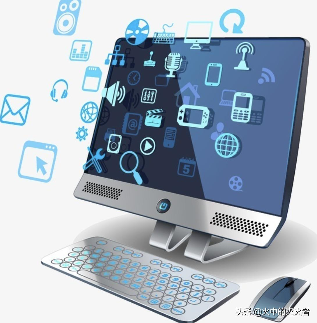 网络公司属于什么企业(网络公司上班做什么)插图(2)