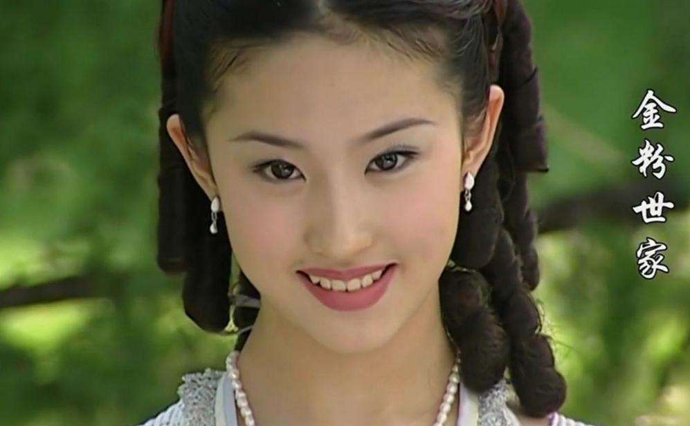 刘亦菲新剧搭档陈晓般配养眼,与井柏然合作的剧值得期待却被积压