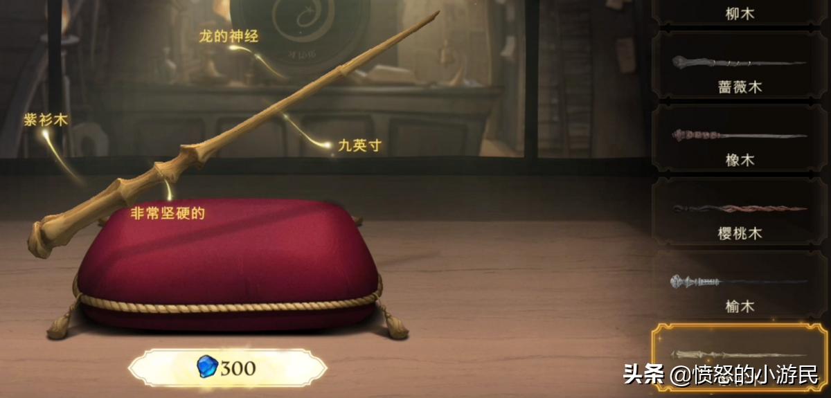 《哈利波特:魔法觉醒》今日全平台上线,玩家吐槽套皮卖情怀