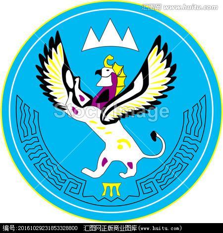 俄罗斯一级行政区(一)22个自治共和国国旗国徽欣赏