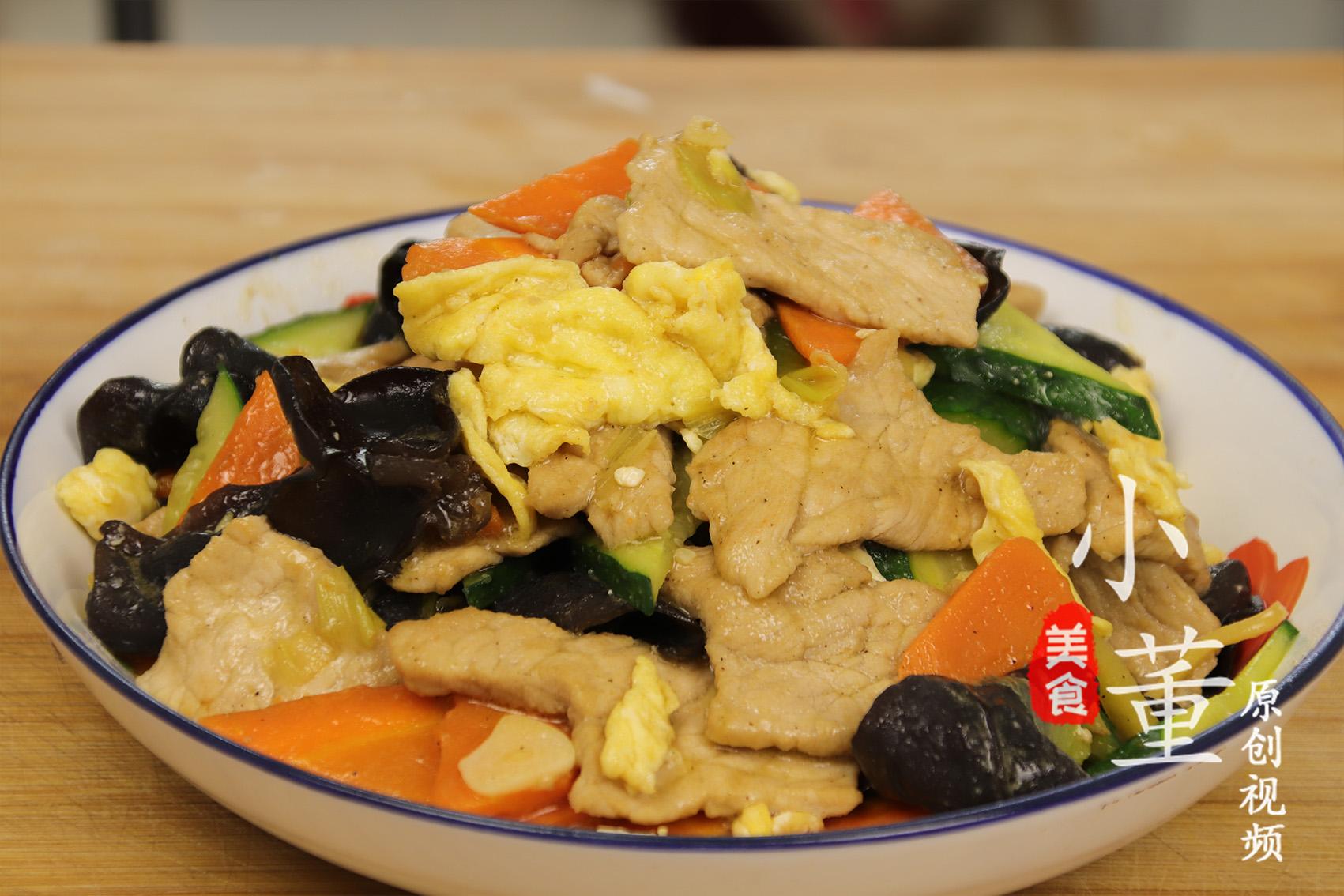 8道家常菜做法,每天换着做,好吃不重样,天天好胃口 美食做法 第1张