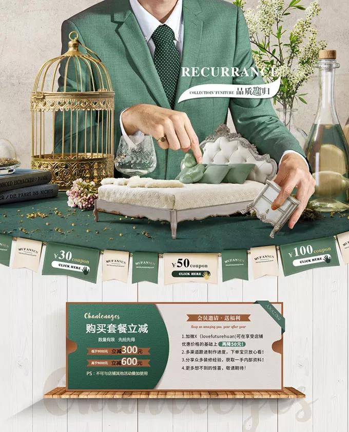 banner什么意思中文(网站banner怎么设计)