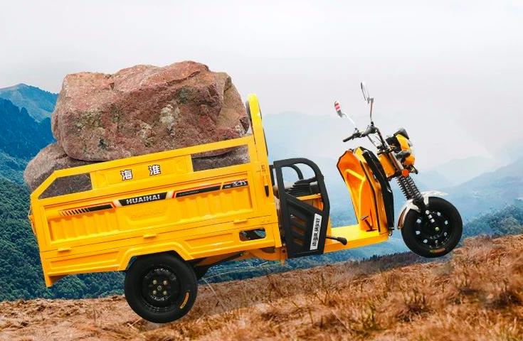 宗申,淮海新款电动三轮车,主打货运,一次充电能拉1000斤以上