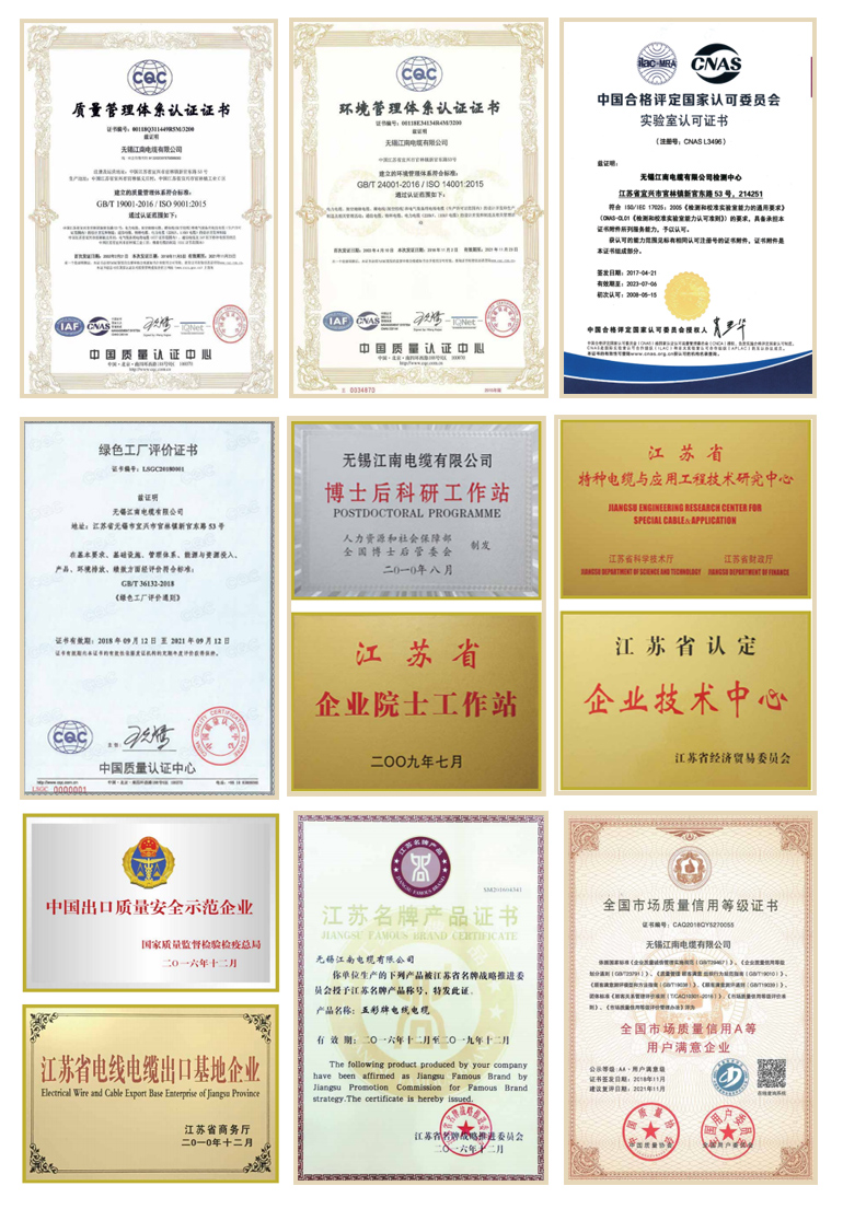 祝贺江南电缆江苏直属经销商南京柯信与安装通达成战略合作