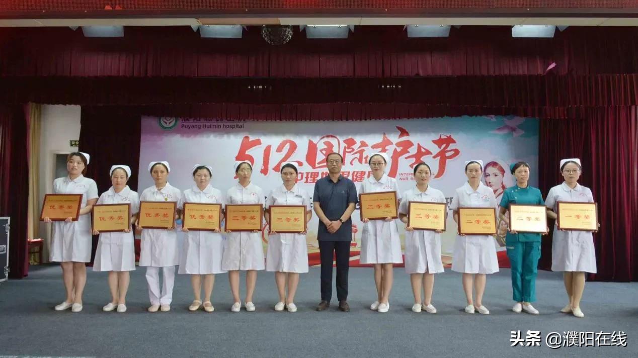 """濮阳惠民医院举行2021年""""5•12""""国际护士节系列活动"""
