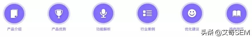 盘点百度搜索推广平台6到飞起的新功能,营销痛点?不存在的!