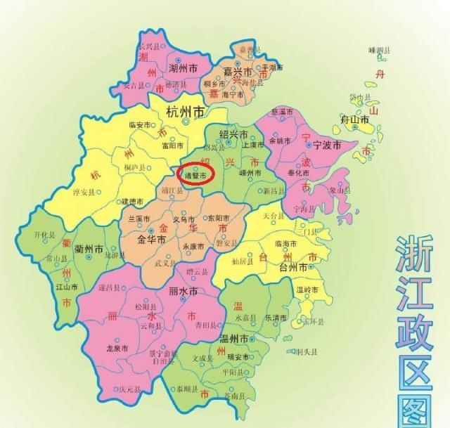 点评全国百强县之浙江省绍兴市诸暨市:平原比较少、民营经济发达