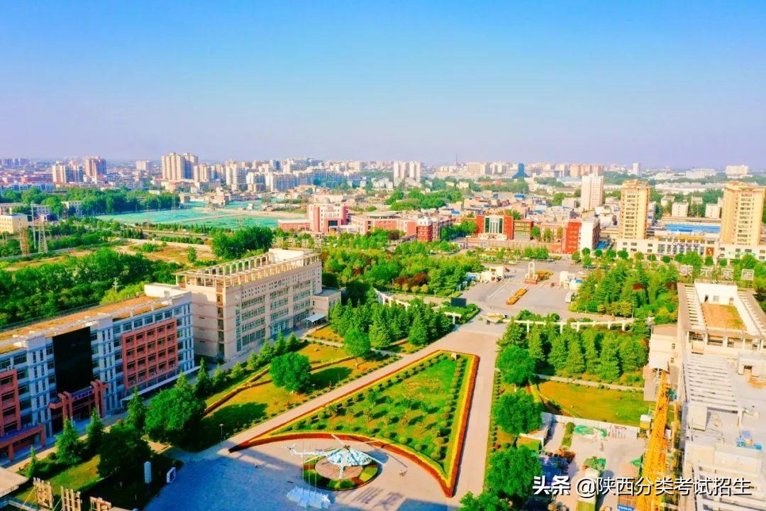 国家公办双高计划院校   西安航空职业技术学院