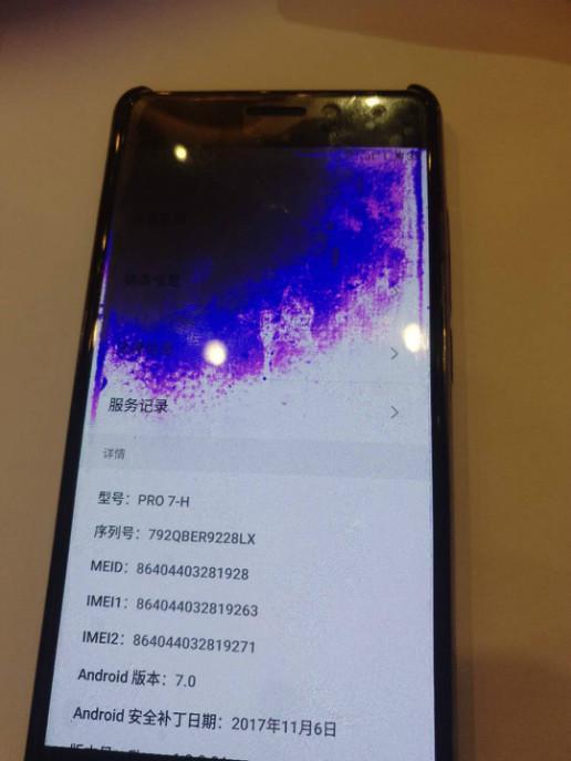 手机屏幕漏液修复方法(手机屏幕漏液能撑多久)